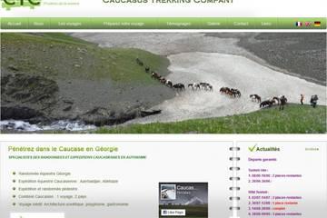 Caucasus Trekking Company