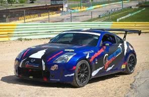 Stage de Pilotage Drift en Nissan 350 Z - Circuit des Ducs