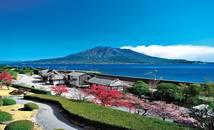 Japon - Kyushu- Sakurajima